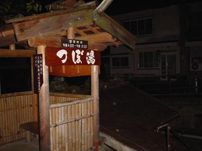 f:id:takuma1966:20210318212058j:plain