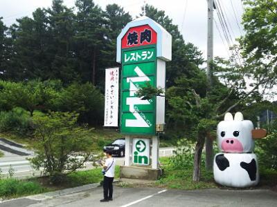 f:id:takuma1966:20210406201855j:plain