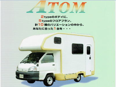 f:id:takuma1966:20210408195037j:plain