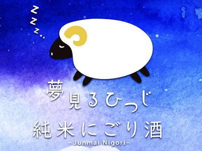 f:id:takuma1966:20210418214512j:plain
