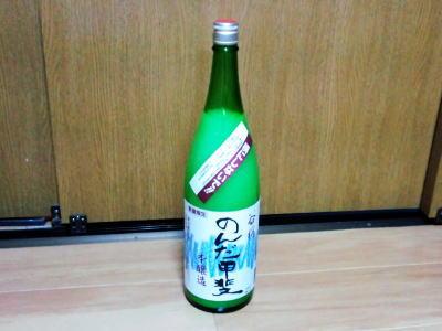 f:id:takuma1966:20210418214534j:plain