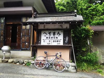 f:id:takuma1966:20210515212722j:plain