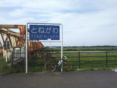 f:id:takuma1966:20210529214512j:plain