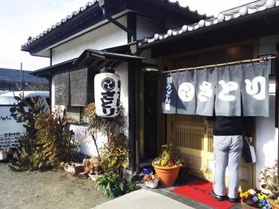 f:id:takuma1966:20210613201140j:plain