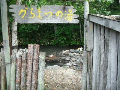 f:id:takuma1966:20210703130819j:plain