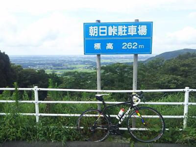 f:id:takuma1966:20210724110146j:plain