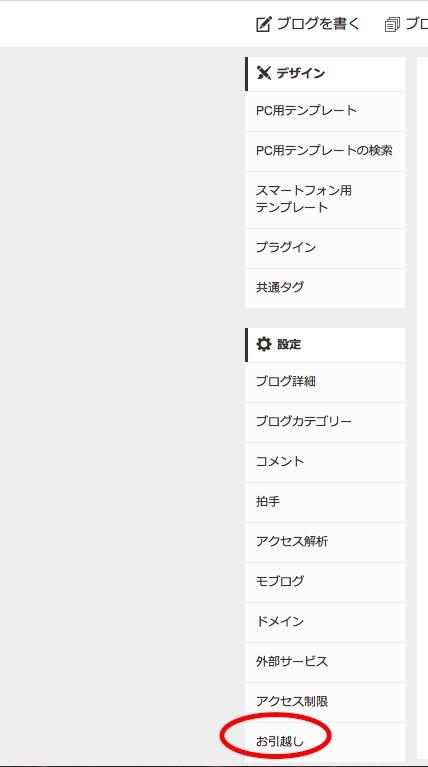 f:id:takuma_vib:20190618012802j:plain
