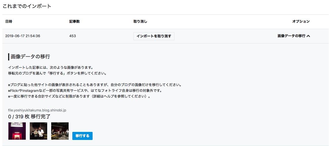 f:id:takuma_vib:20190618013417j:plain