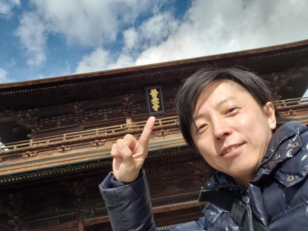 f:id:takuma_vib:20200103023617j:plain