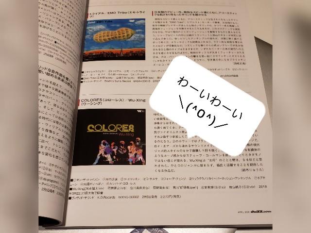 f:id:takuma_vib:20200226165028j:image