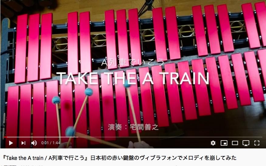 f:id:takuma_vib:20200426004149j:plain