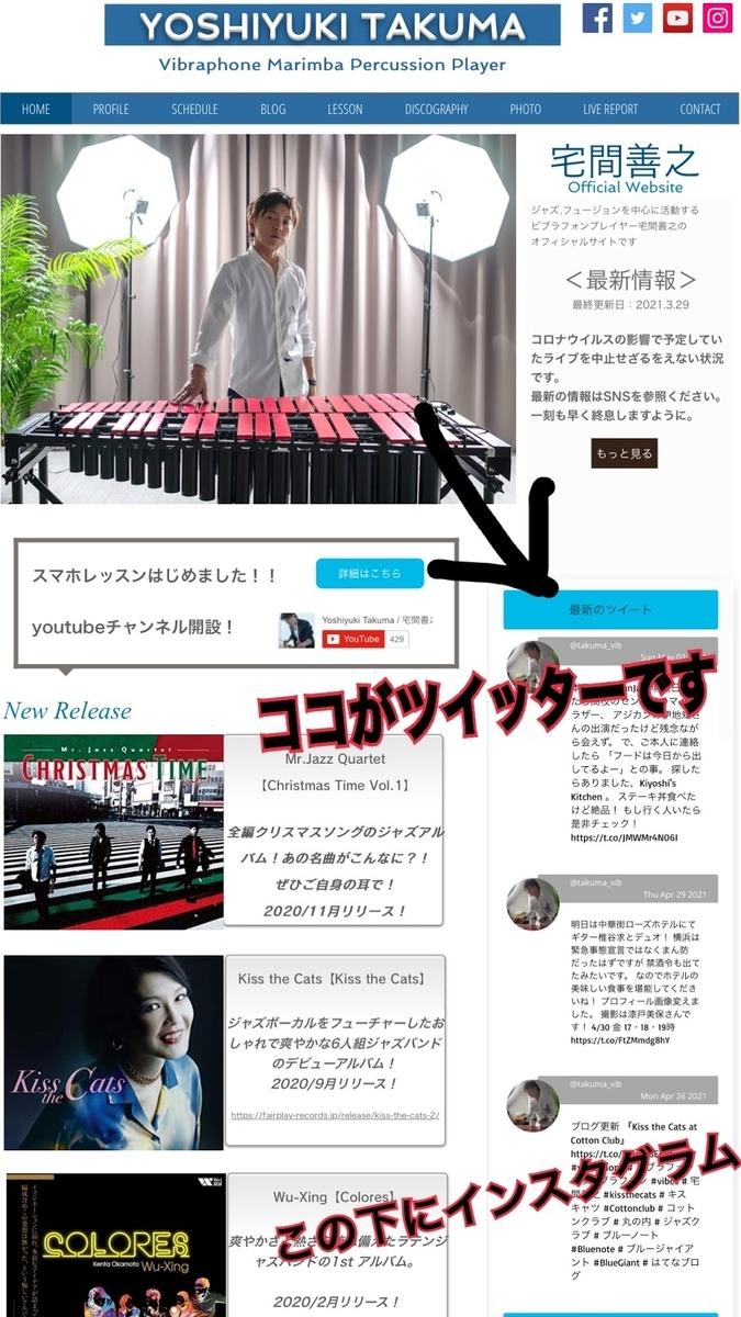 f:id:takuma_vib:20210503235243j:plain