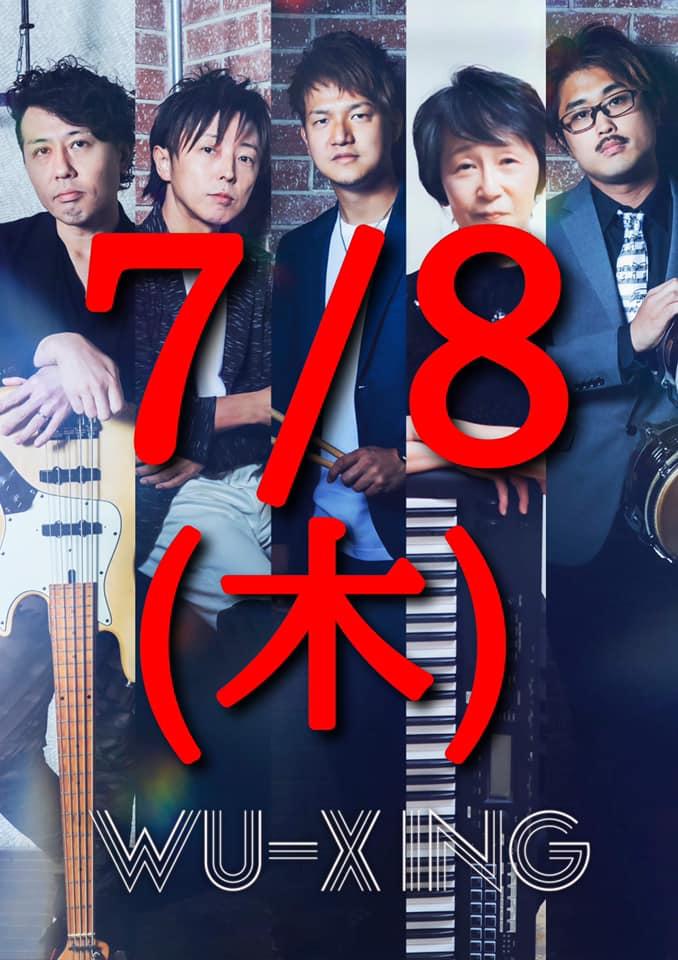 f:id:takuma_vib:20210510133529j:plain