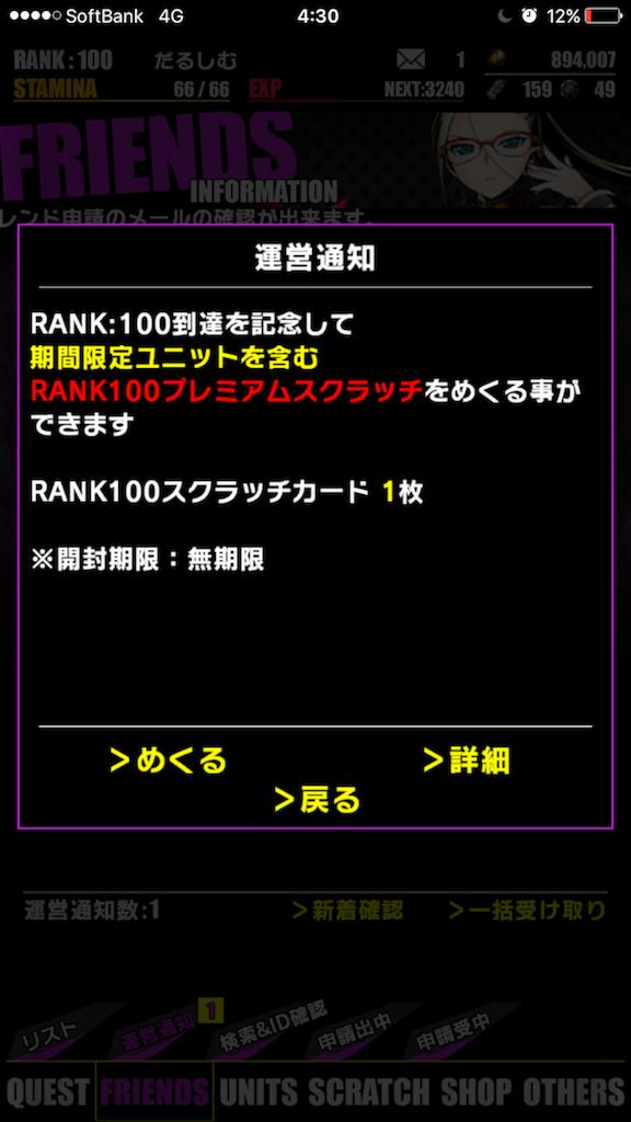 f:id:takumahakusyaku46:20161210014754p:image