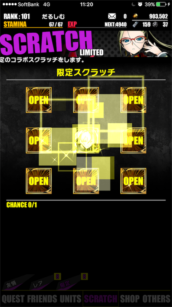 f:id:takumahakusyaku46:20161210023221p:image