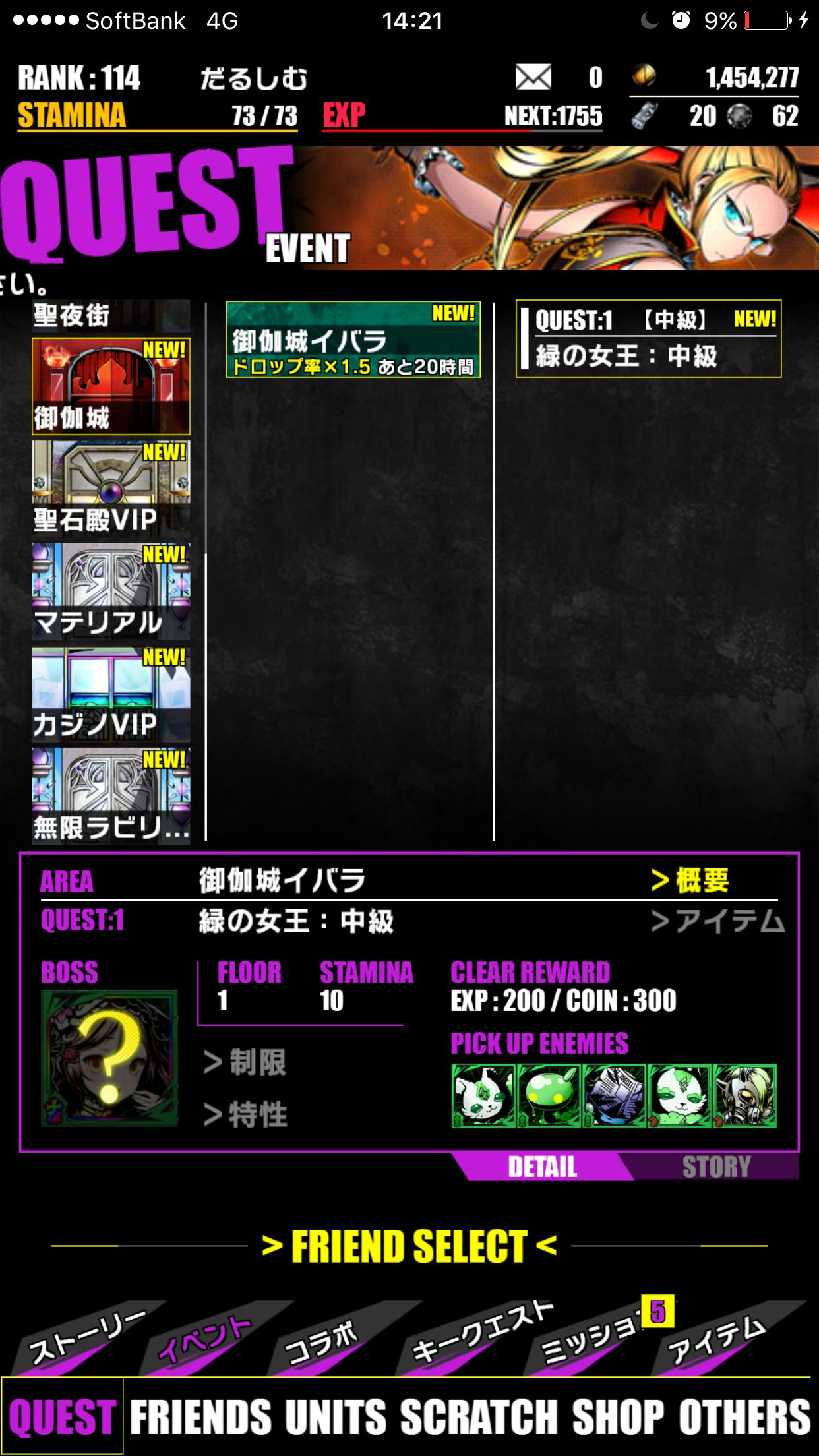 f:id:takumahakusyaku46:20161216173705p:image