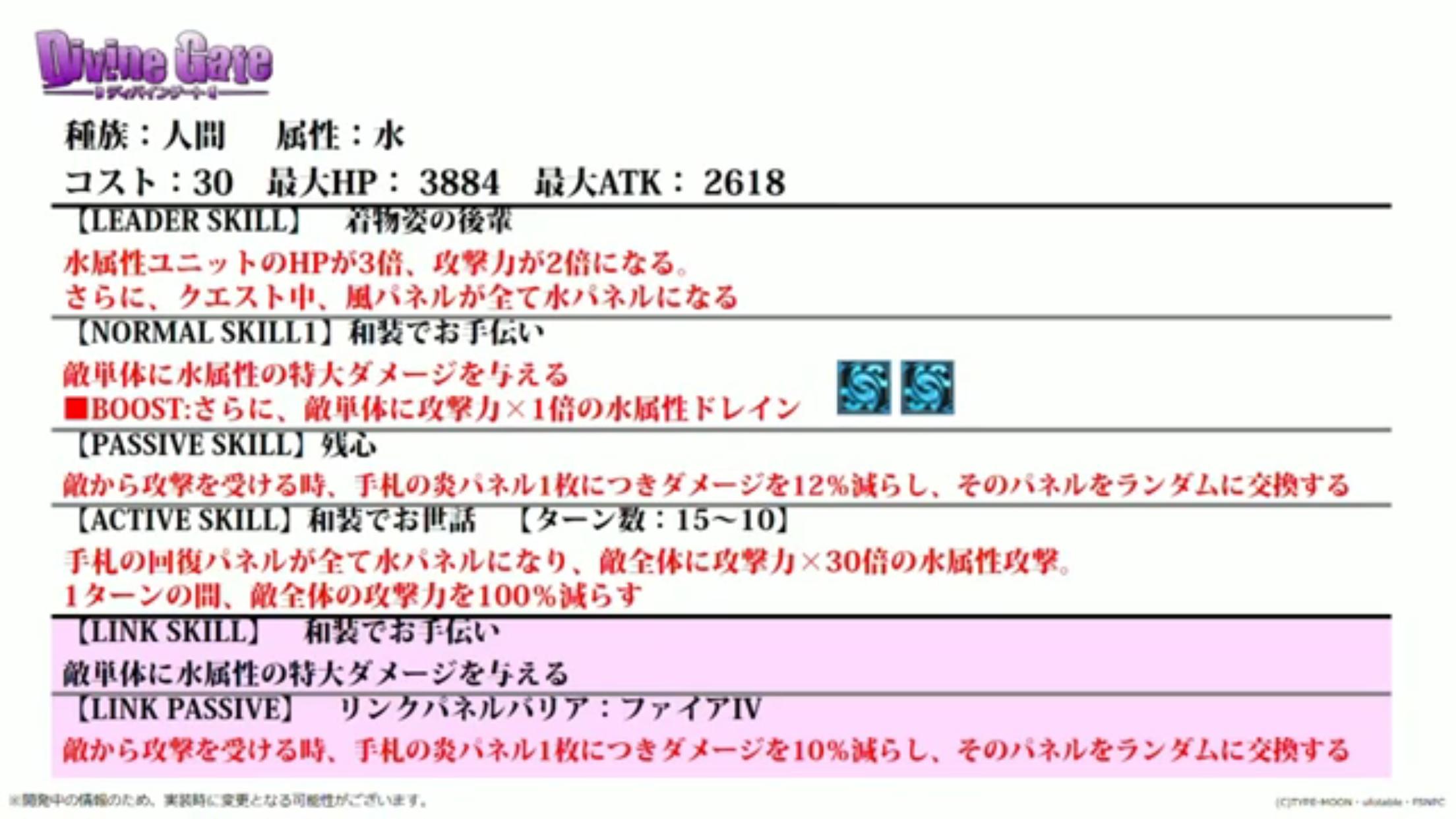 f:id:takumahakusyaku46:20161220230837p:image