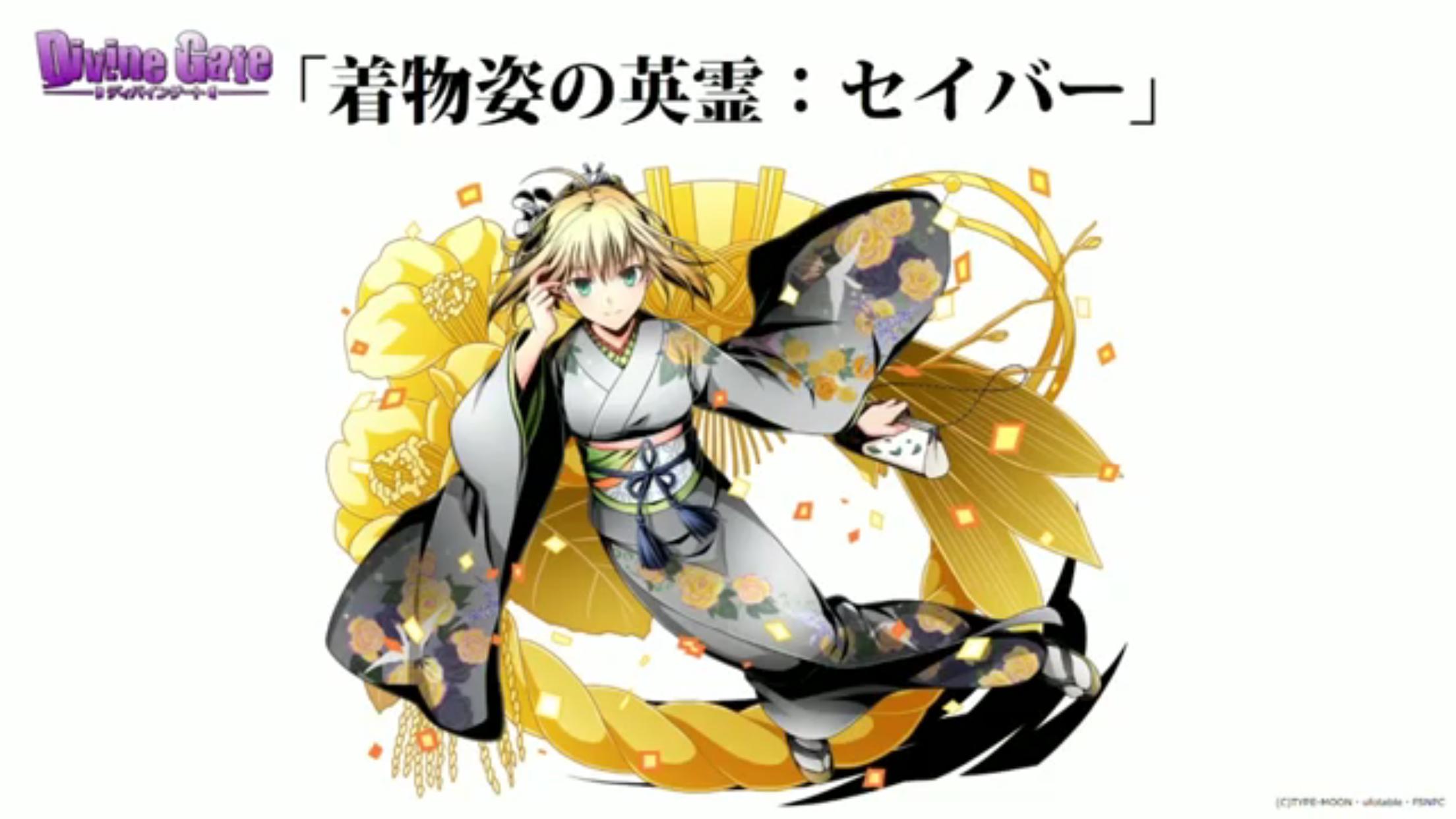 f:id:takumahakusyaku46:20161220231930p:image