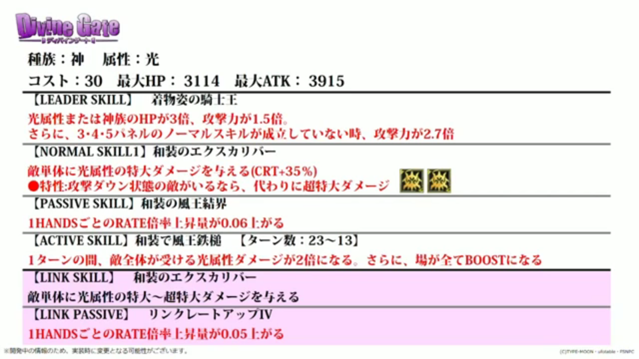 f:id:takumahakusyaku46:20161220231957p:image