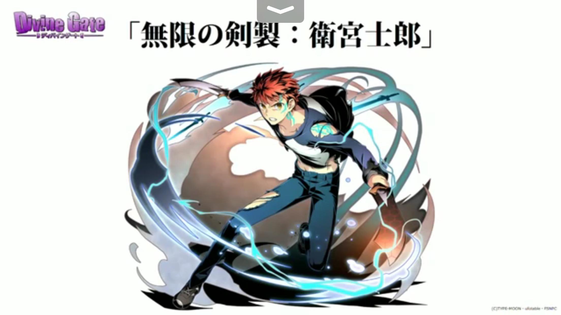 f:id:takumahakusyaku46:20161221075141p:image