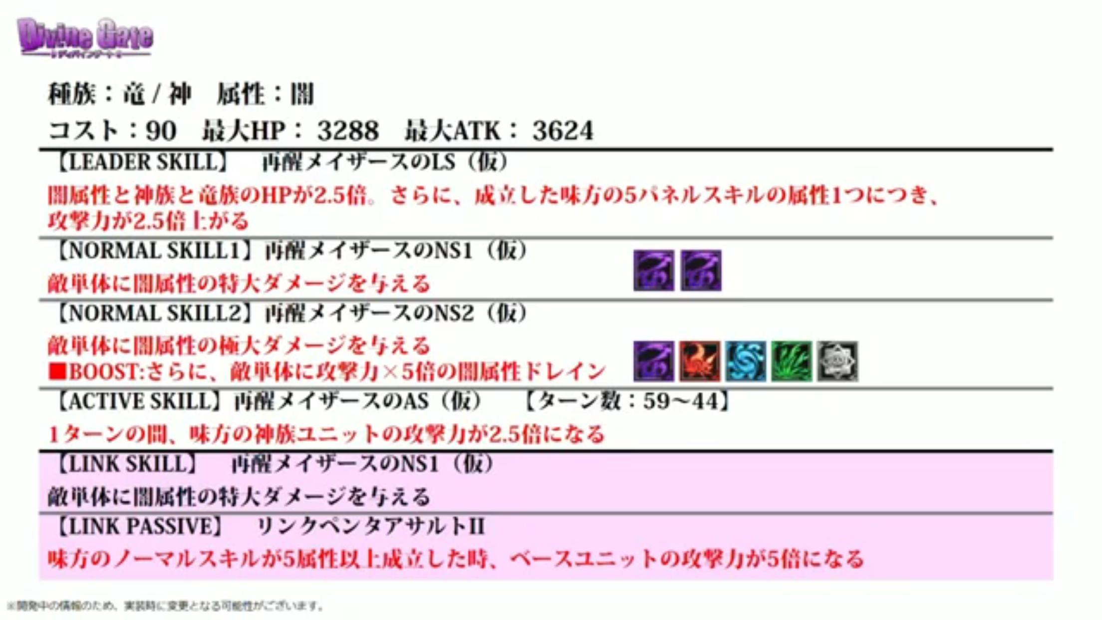 f:id:takumahakusyaku46:20161221234421p:image