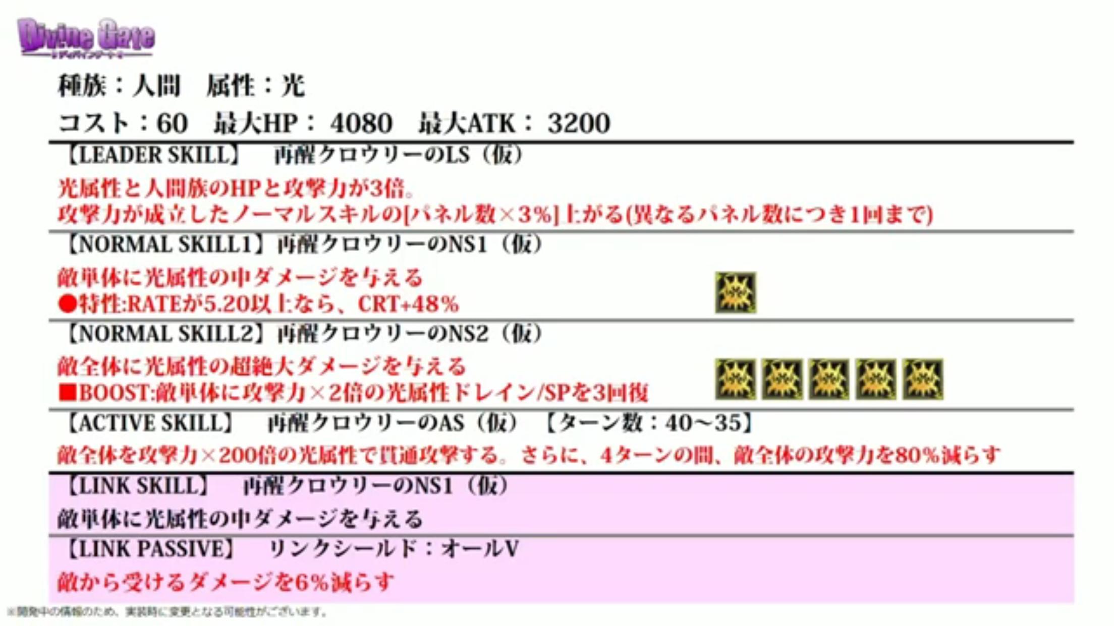 f:id:takumahakusyaku46:20161221235024p:image