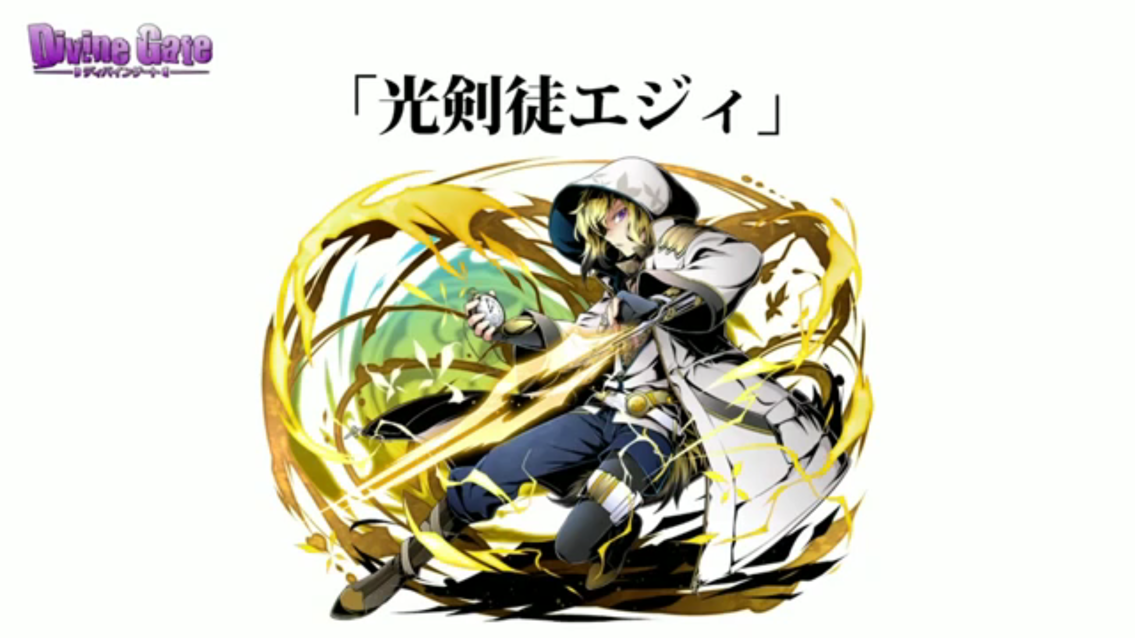 f:id:takumahakusyaku46:20161221235646p:image