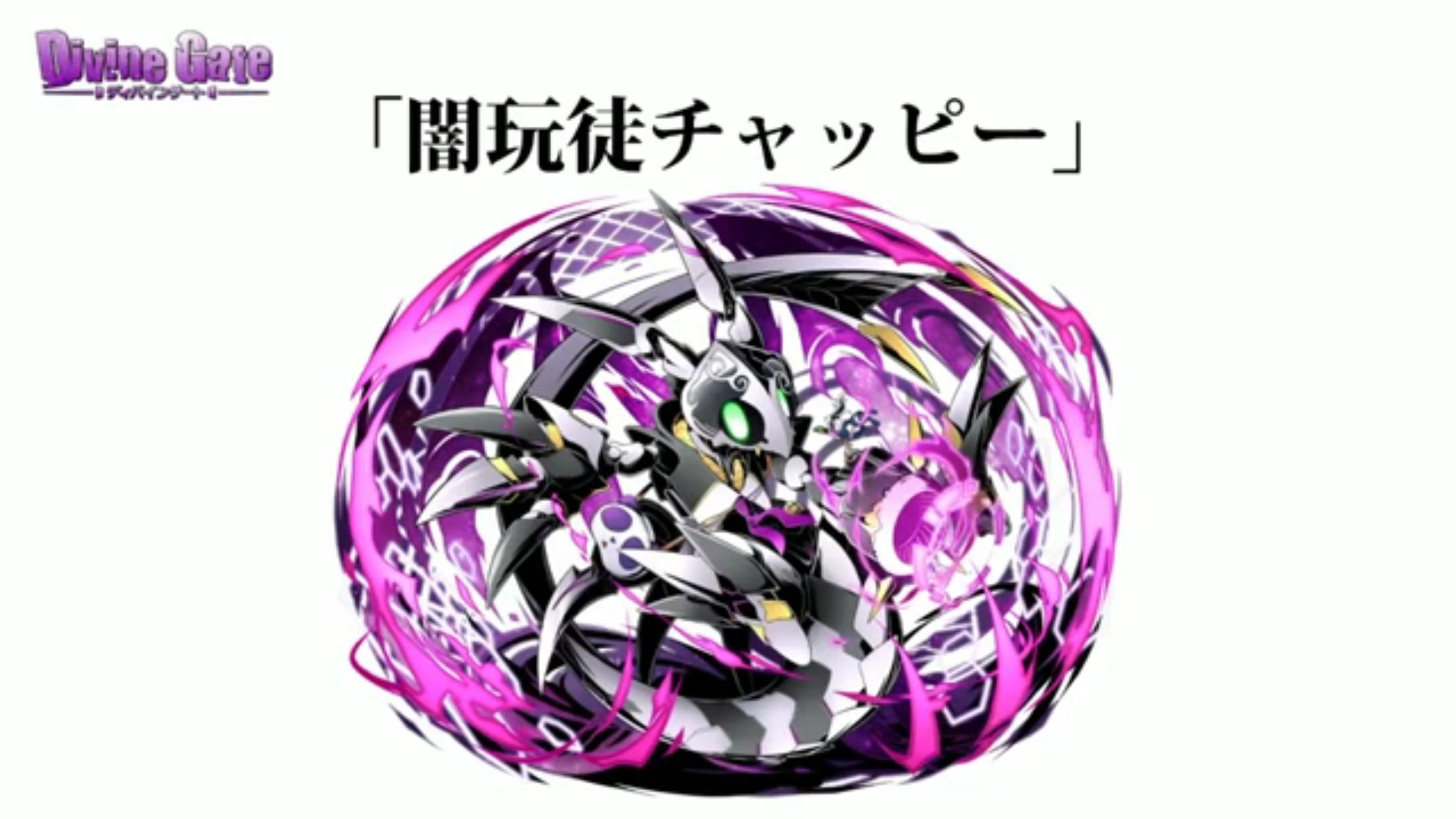 f:id:takumahakusyaku46:20161222000436p:image