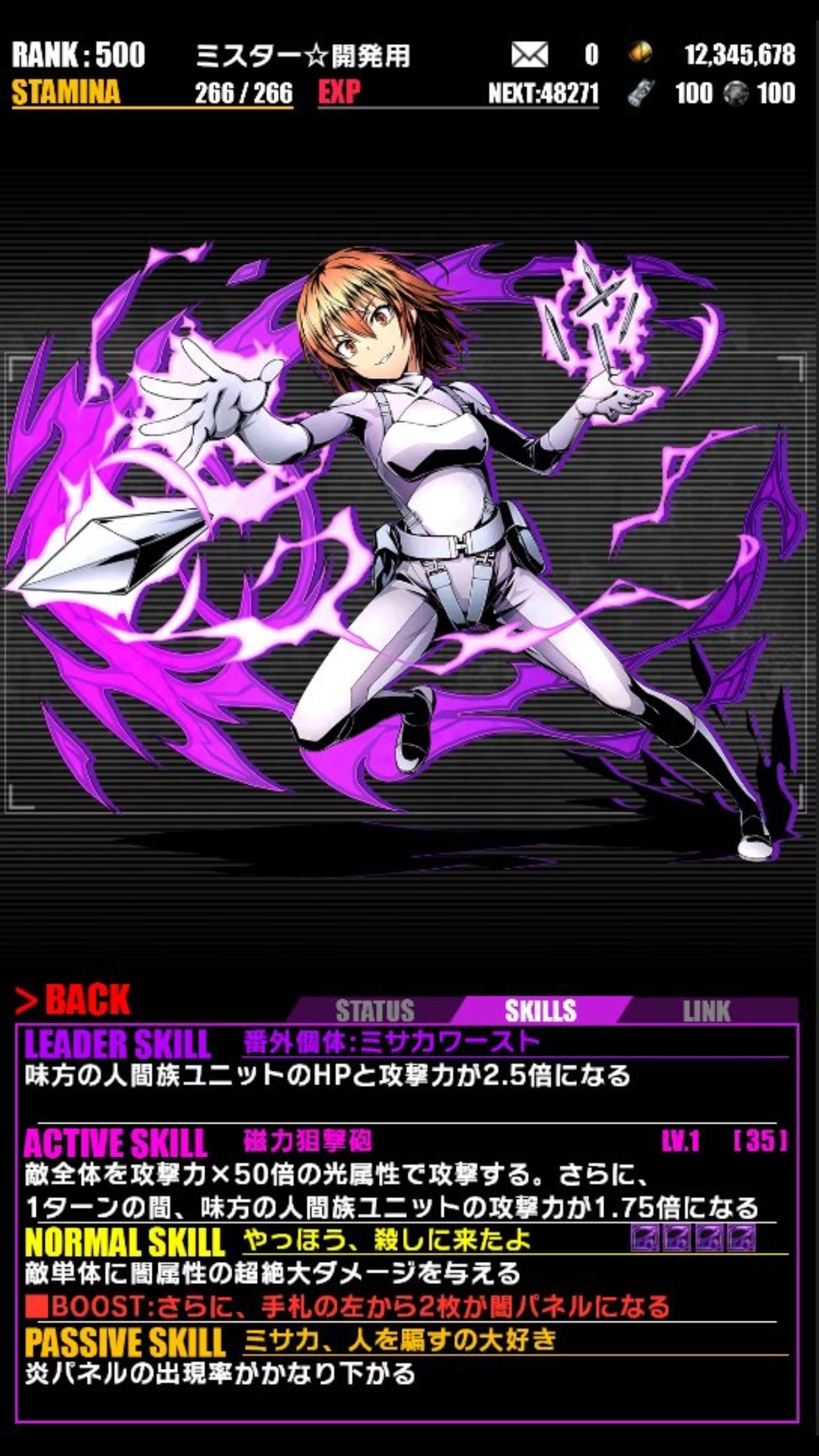 f:id:takumahakusyaku46:20170113000959p:image