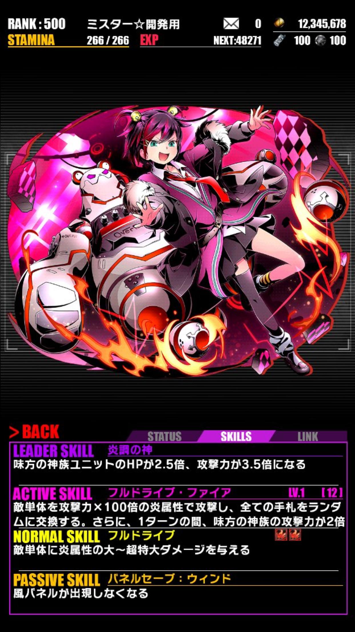 f:id:takumahakusyaku46:20170131020540p:image