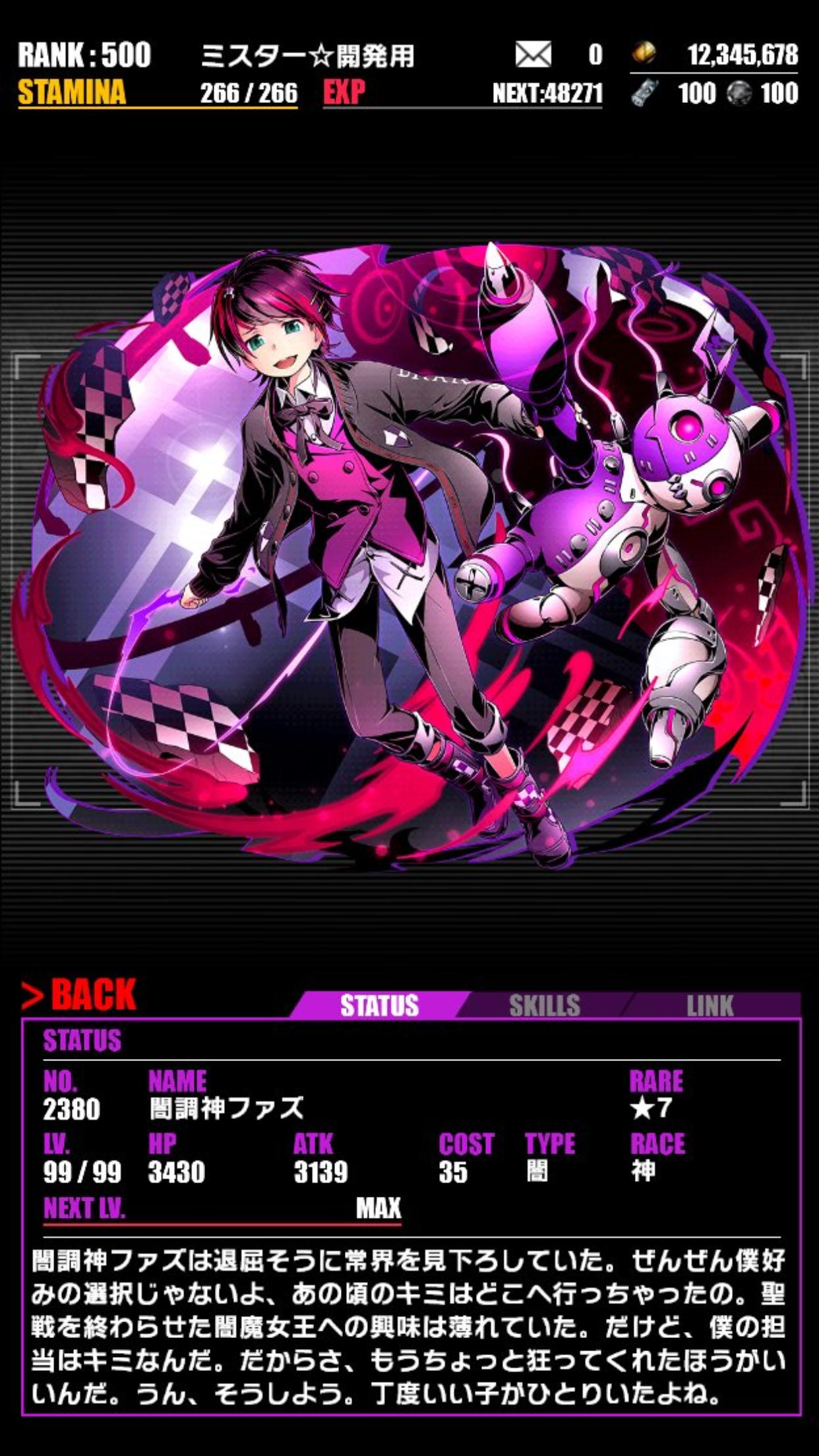 f:id:takumahakusyaku46:20170131021655p:image