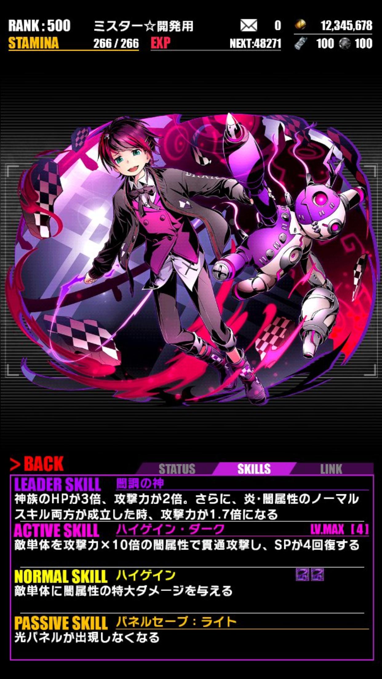 f:id:takumahakusyaku46:20170131021704p:image