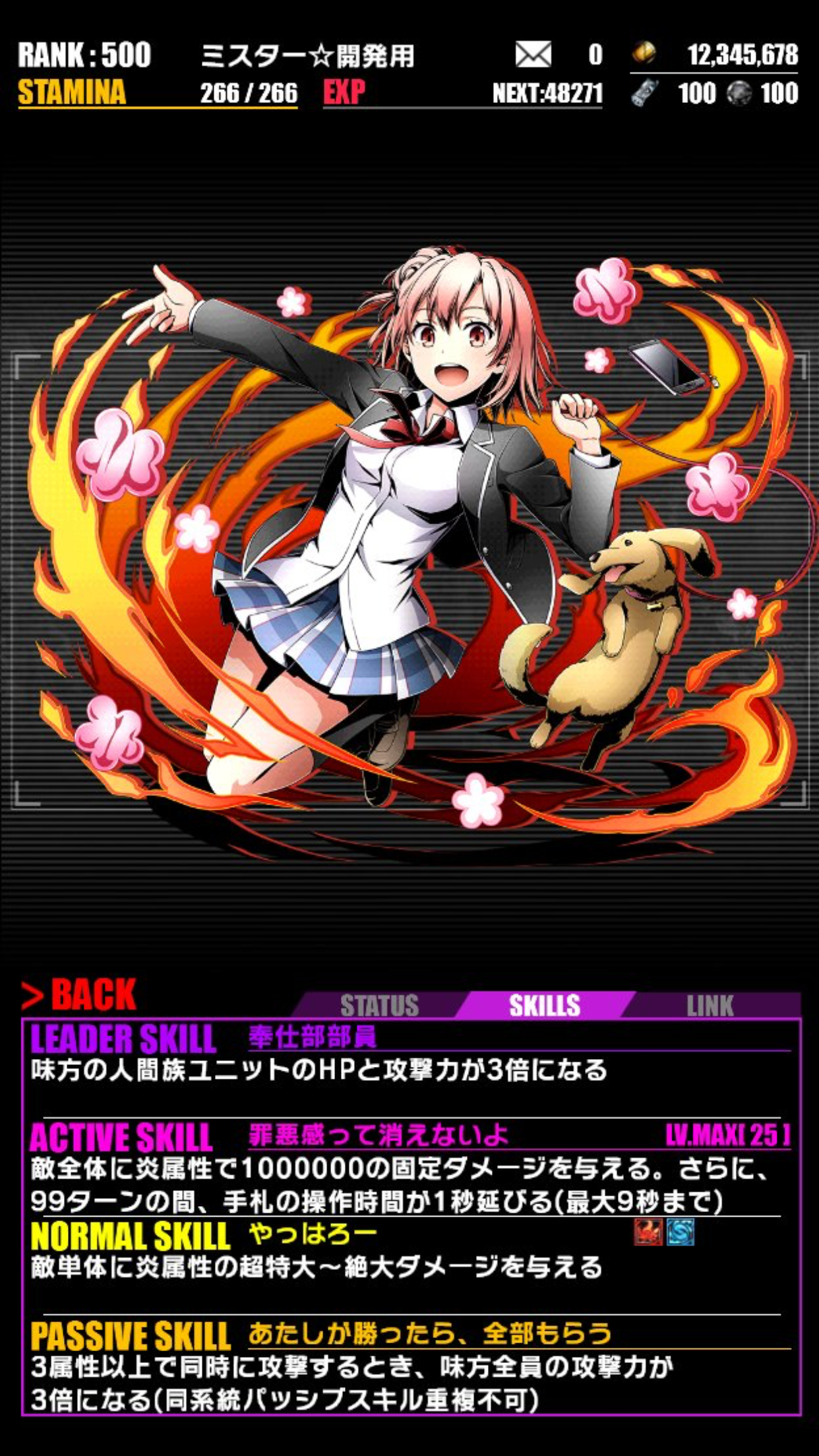 f:id:takumahakusyaku46:20170204015718p:image