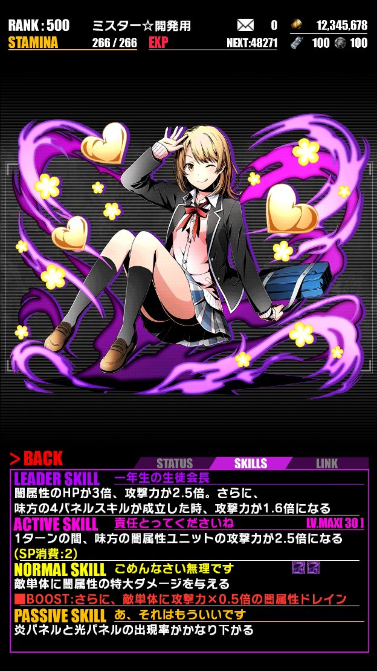 f:id:takumahakusyaku46:20170204020710p:image
