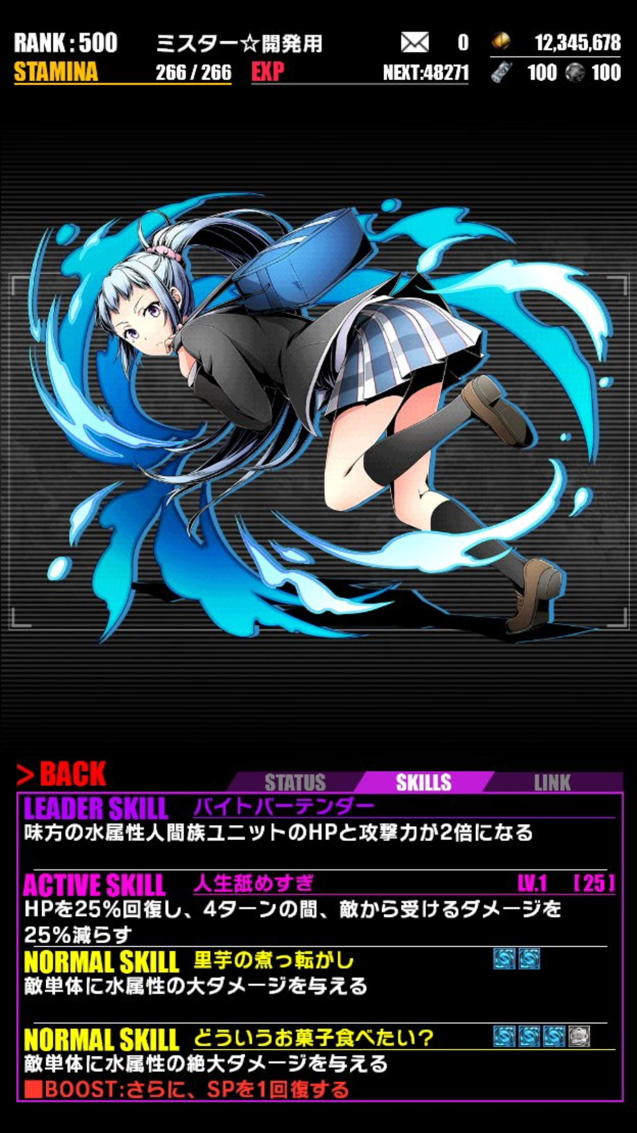 f:id:takumahakusyaku46:20170204024117p:image