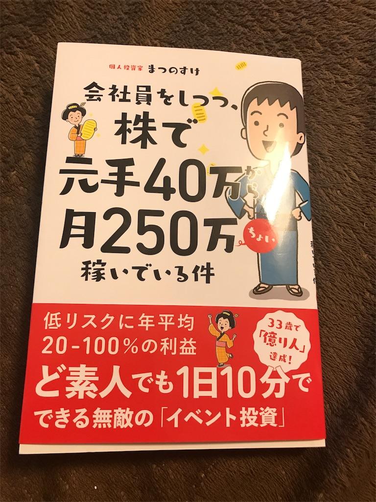 f:id:takumaishikawa0916:20181118145745j:image