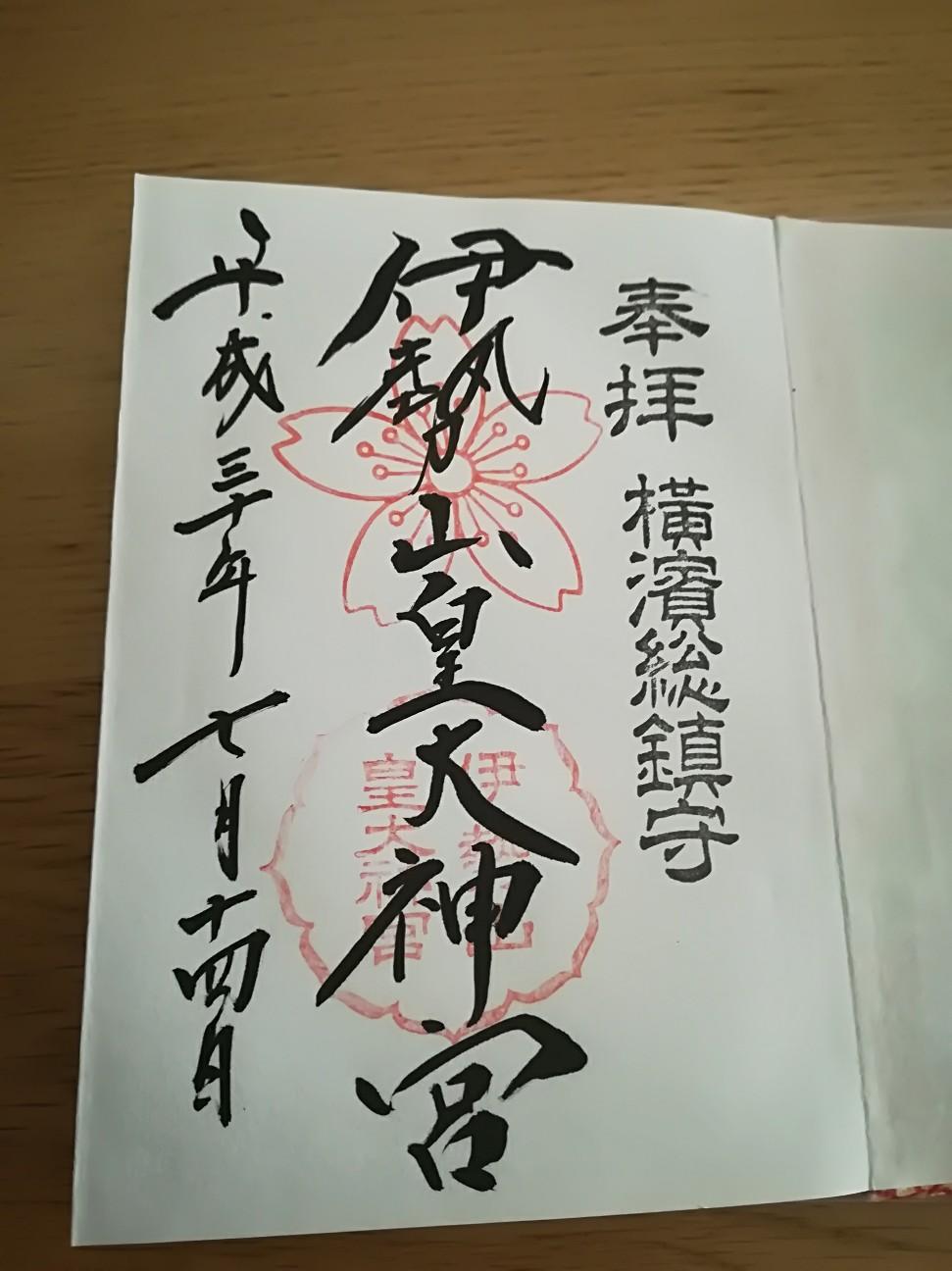 f:id:takumama0317:20180719110125j:image