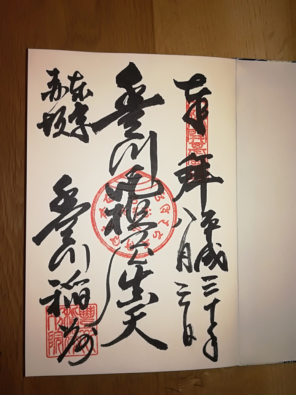 f:id:takumama0317:20180824172649j:image