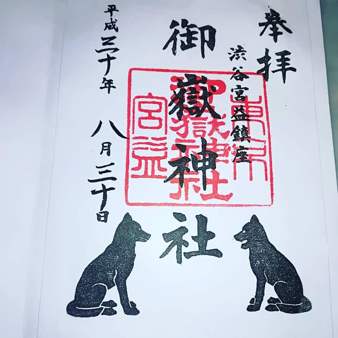f:id:takumama0317:20180901172245j:image