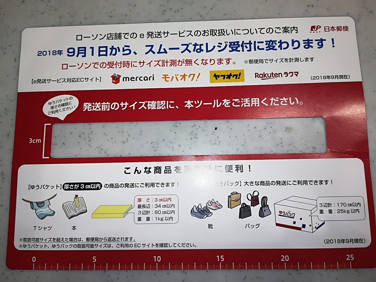 f:id:takumama0317:20180907171439j:image