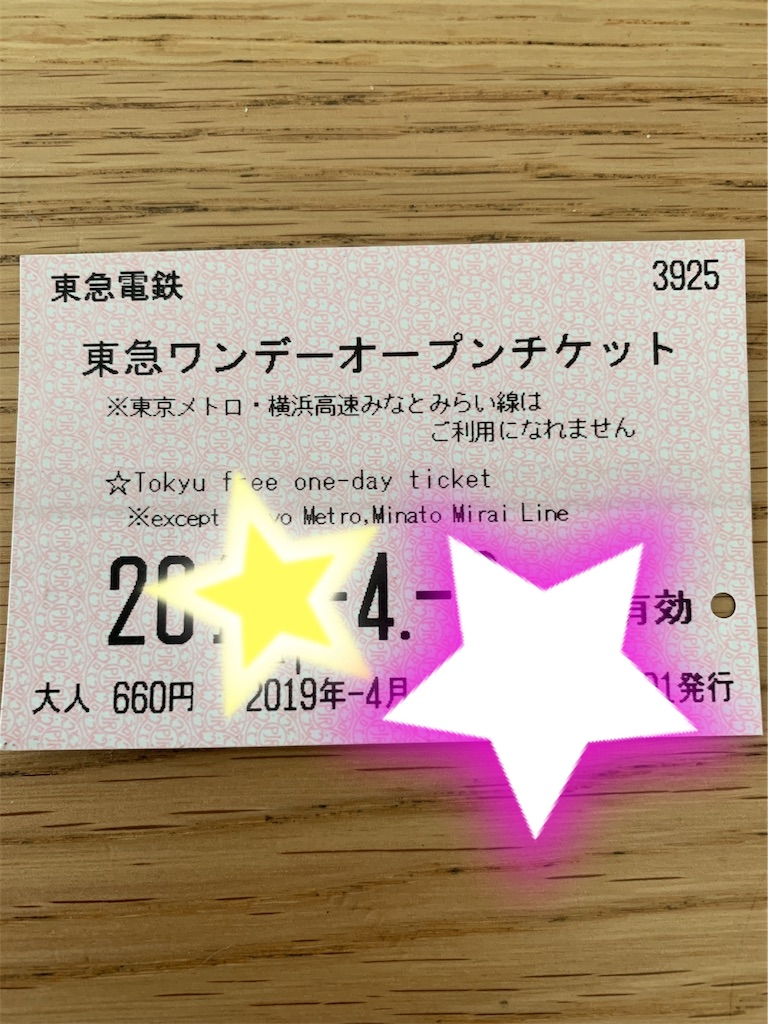 f:id:takumama0317:20190411112214j:image