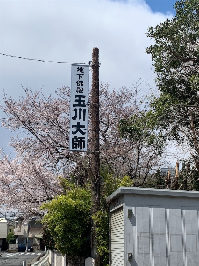 f:id:takumama0317:20190411112430j:image