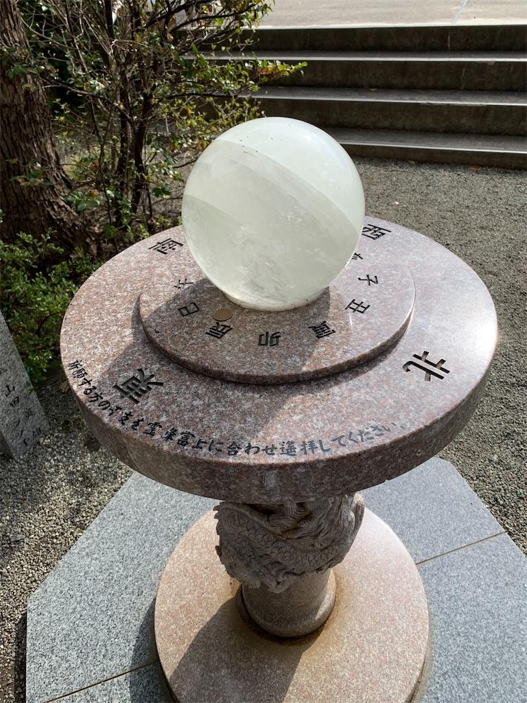 f:id:takumama0317:20190416110950j:image