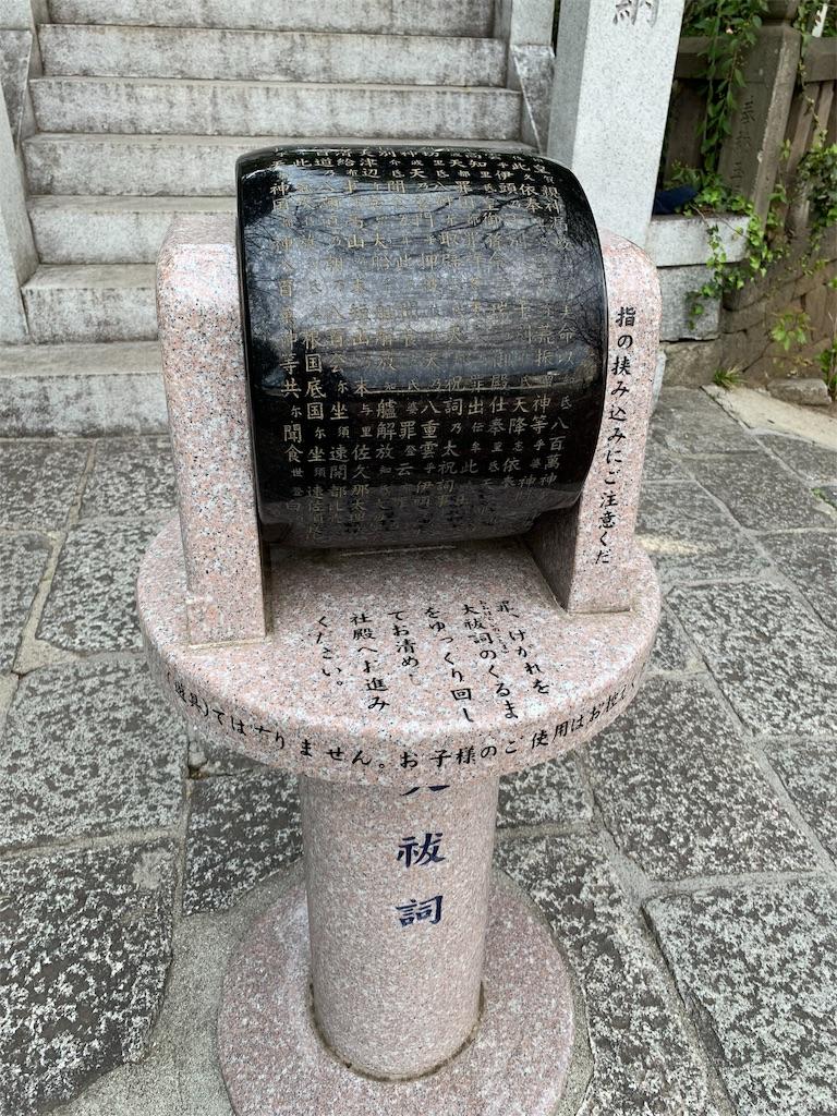 f:id:takumama0317:20190416110953j:image