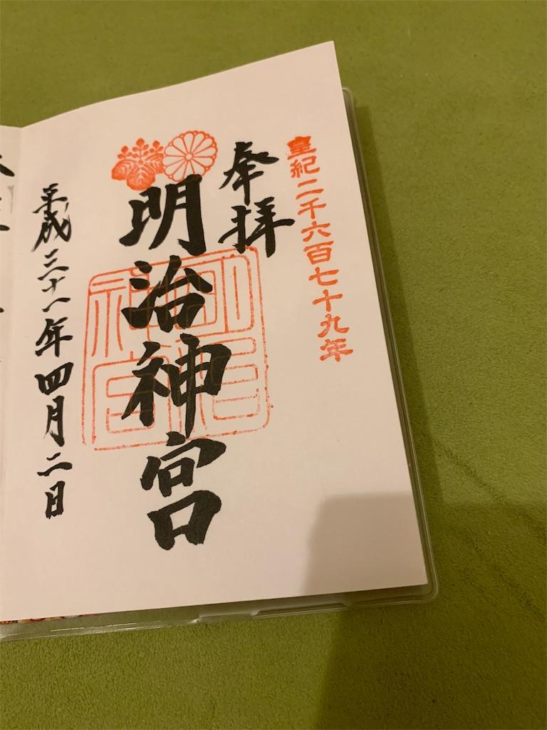 f:id:takumama0317:20190418095358j:image