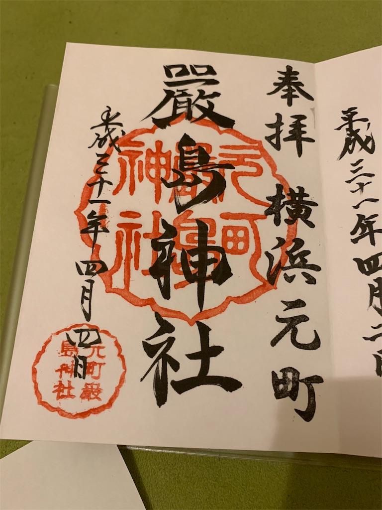 f:id:takumama0317:20190418095911j:image
