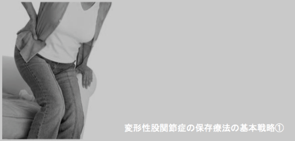 f:id:takumasa39:20160409201455p:plain