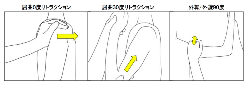 f:id:takumasa39:20161215130650p:plain