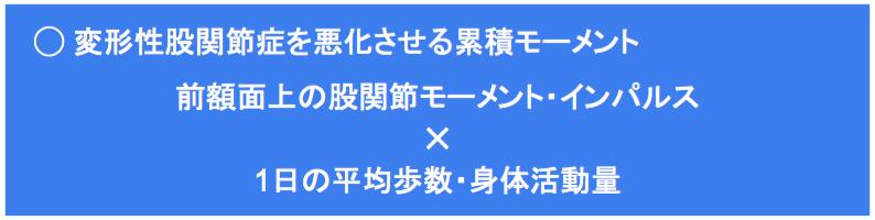 f:id:takumasa39:20170309145956p:plain
