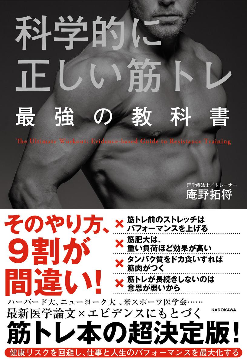 f:id:takumasa39:20190318175258j:plain